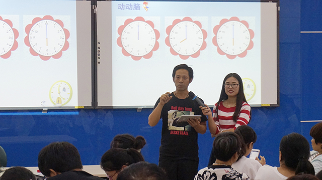 演练环节,老师们分享智慧教室使用心得