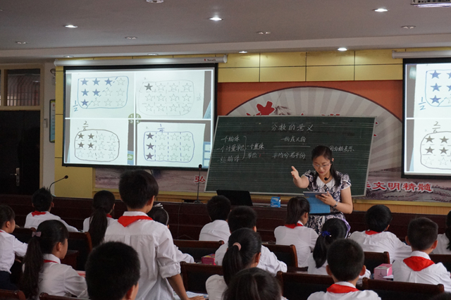 洛阳吉利区实验小学郭彩霞使用实物投影功能