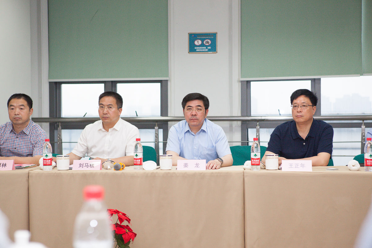 扬州市委常委、宣传部部长姜龙一行来访.jpg