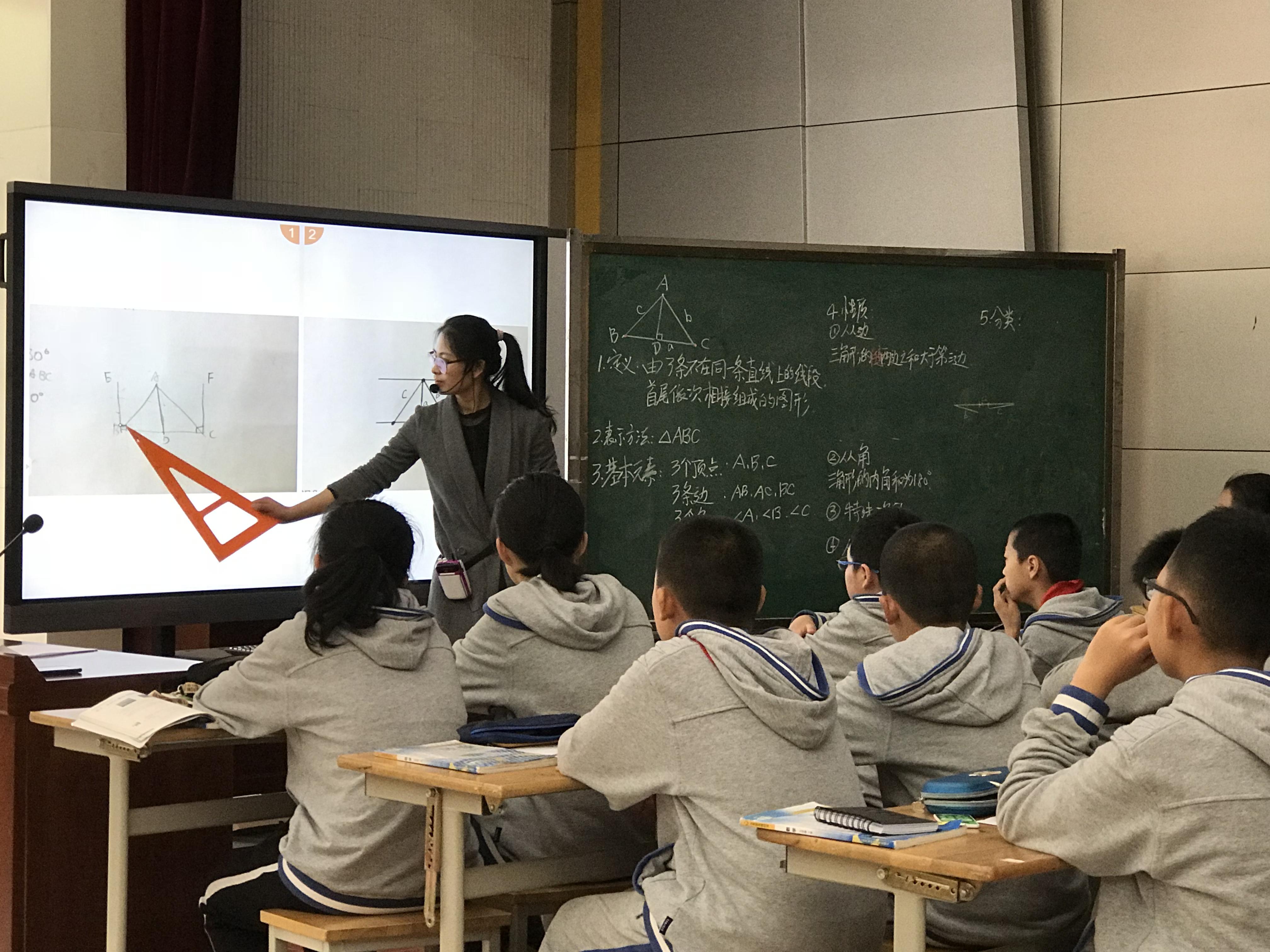 王二艳老师的《认识三角形》