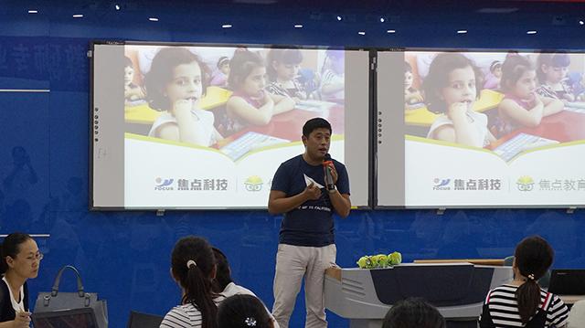 徐州经济技术开发区教育局电教馆任永跃馆长主持了本次培训