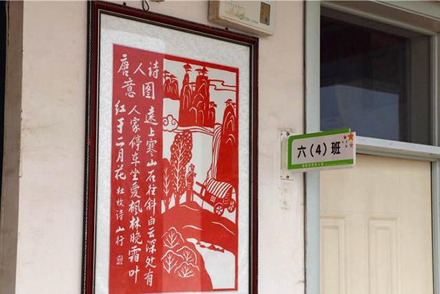 徐州西朱小学第二课堂剪纸.jpg