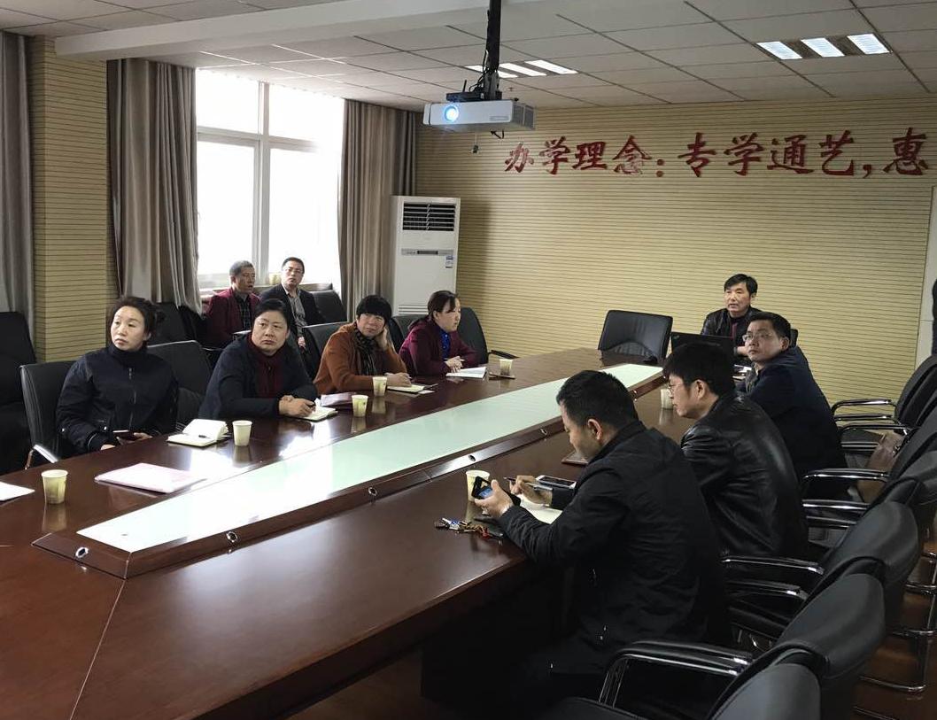 姚副区长一行来到了南京市化工园区教师发展中心.jpg