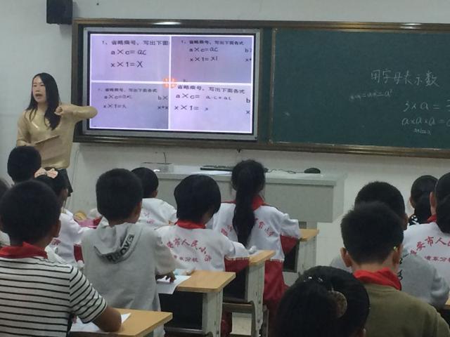 焦点智慧教室实物投影功能