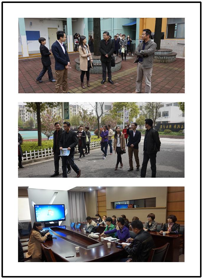 洛阳吉利区老师们参观南京化工园区各小学