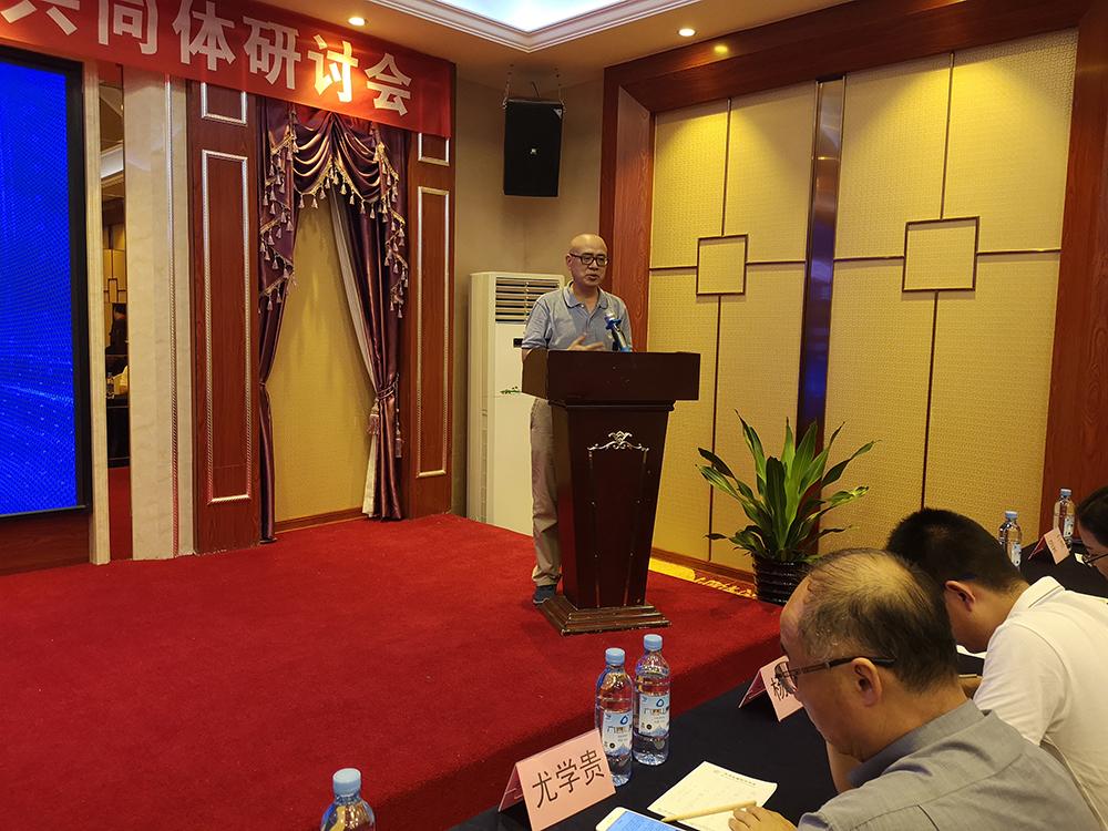 蔡 耘(中国教育技术装备协会信息技术装备分会会长)