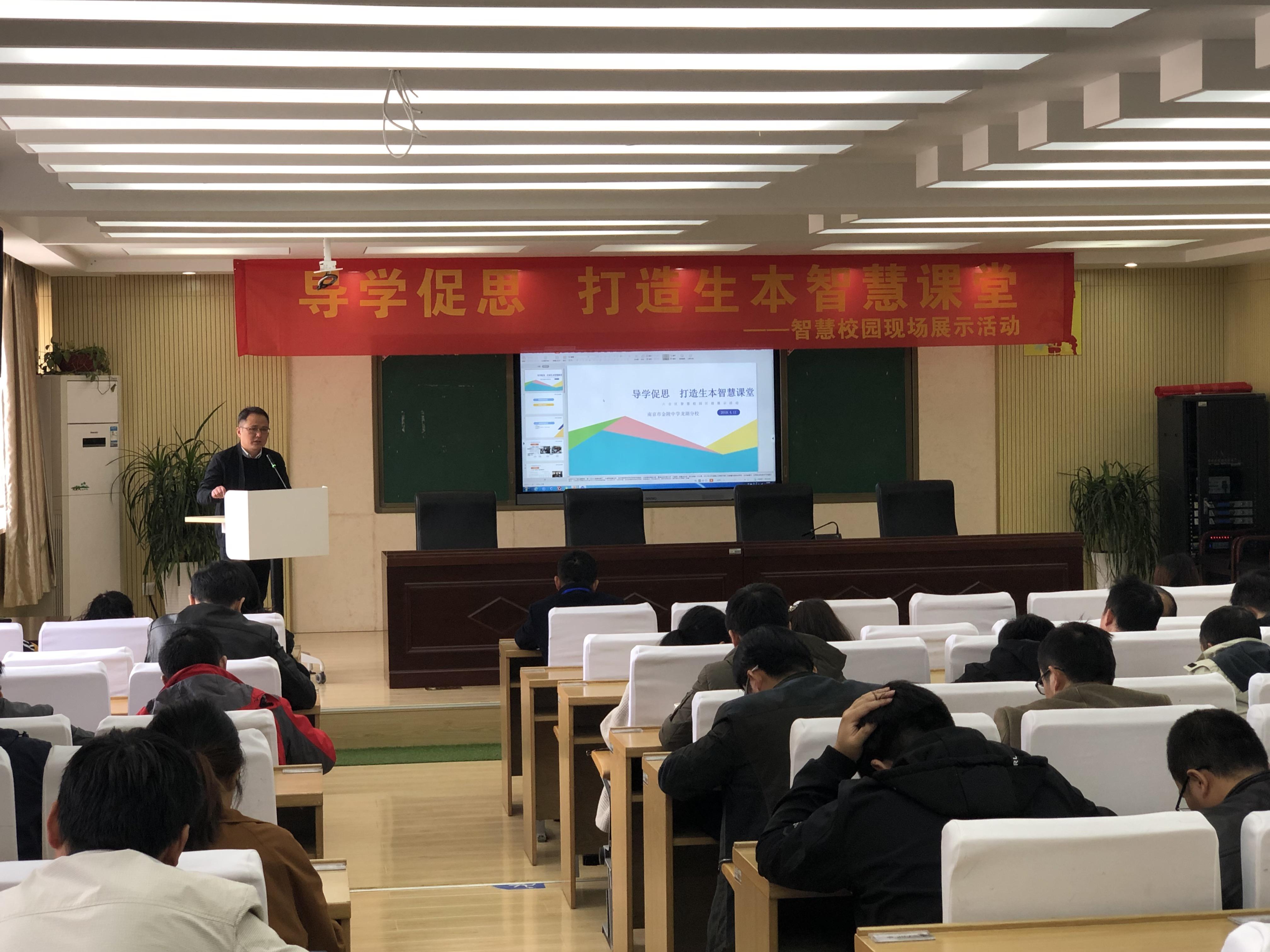 南京市六合区教师发展中心电教中心刘义主任