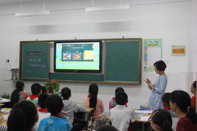 刘敏老师使用焦点智慧教室系统上课