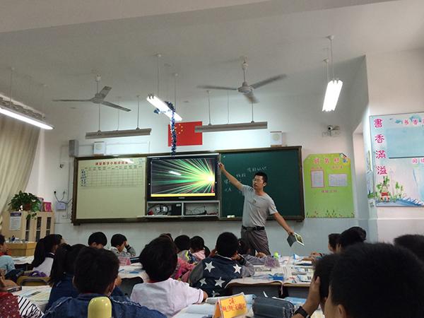 朱云河老师