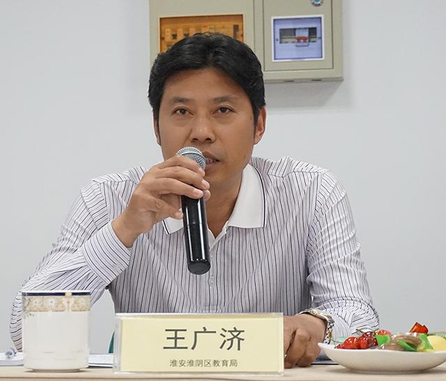 淮安市淮阴区教育局电教中心主任 王广济