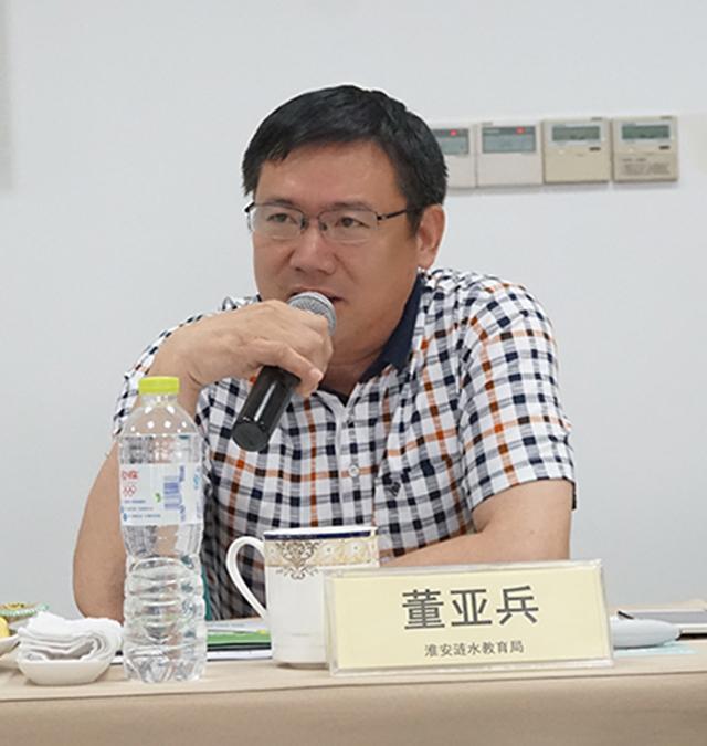 淮安市涟水县教育局电教装备室主任 董亚兵